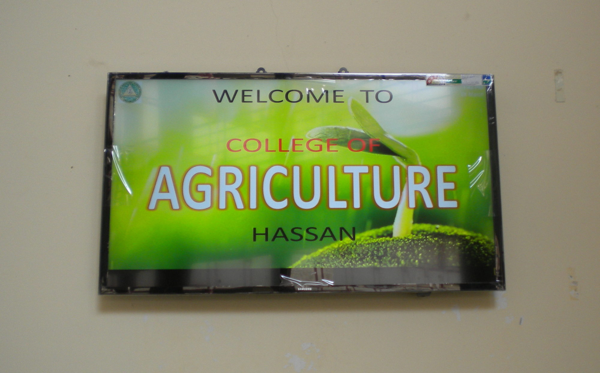 Agriculture University