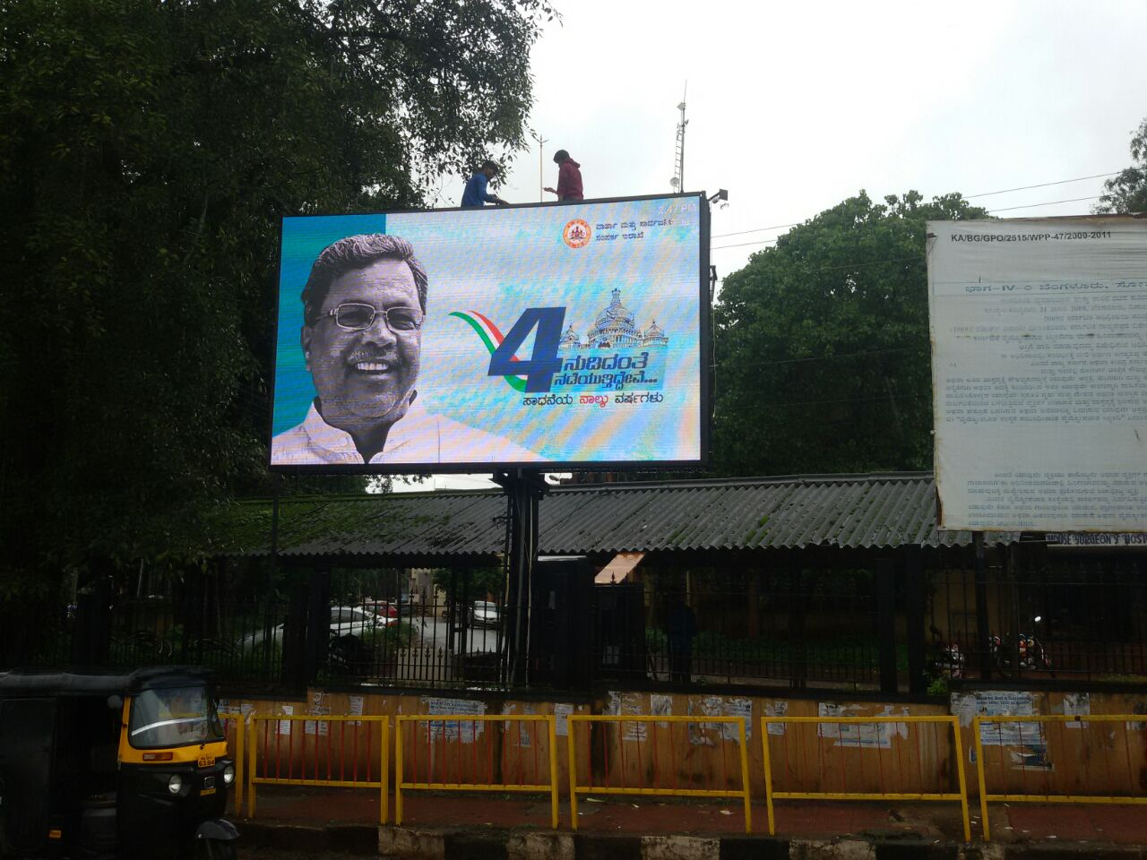 LED Wall Belagavi