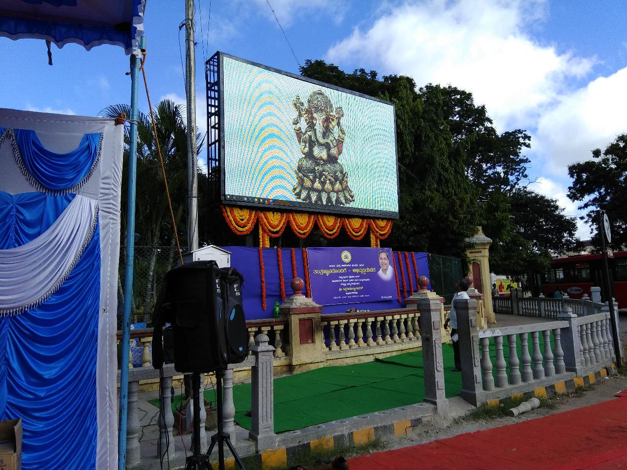 LED Wall Mysore