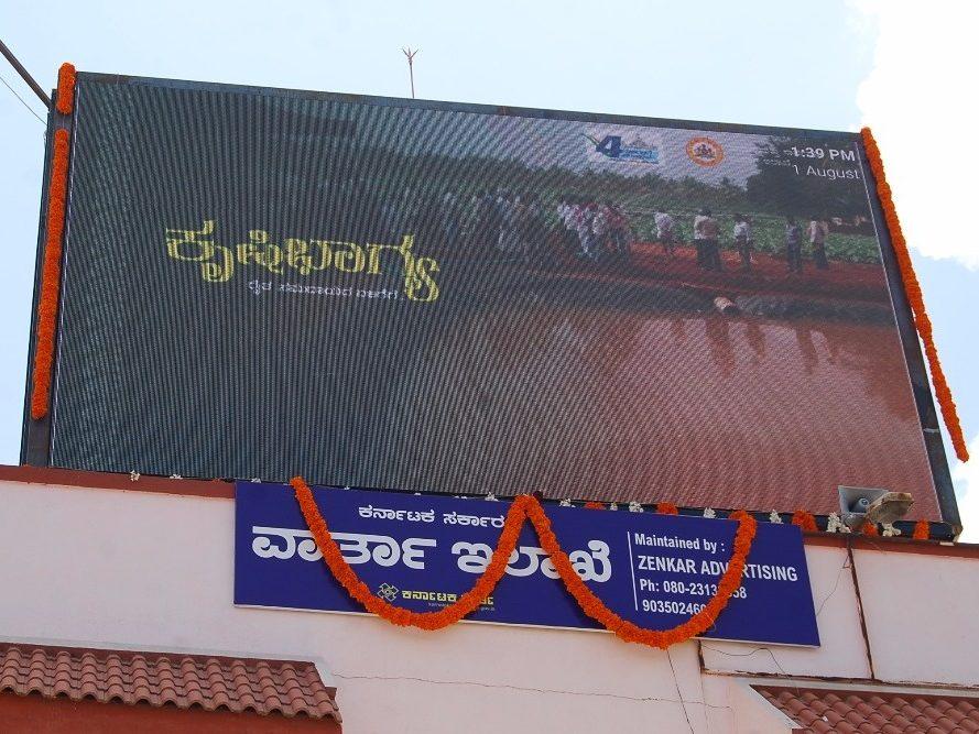 LED Wall Shivamogga